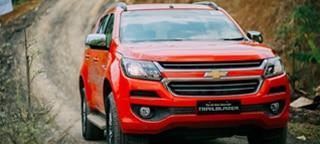 Bomnin Chevrolet West Kendall >> Chevrolet Indonesia Mobil Chevrolet Informasi Chevrolet